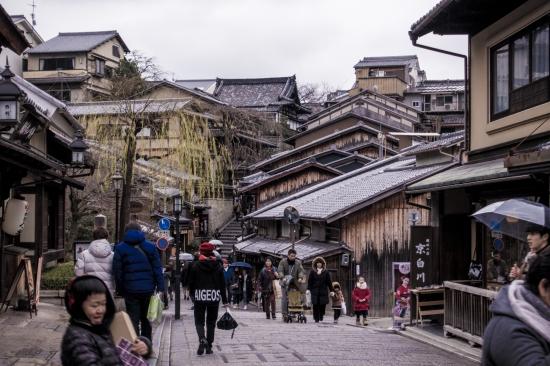 Kyoto Tales-13