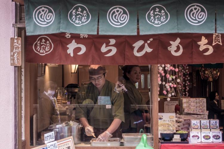 Kyoto Tales-14