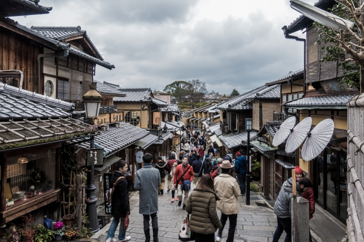Kyoto Tales-15