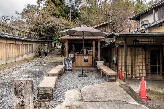 Kyoto Tales-20