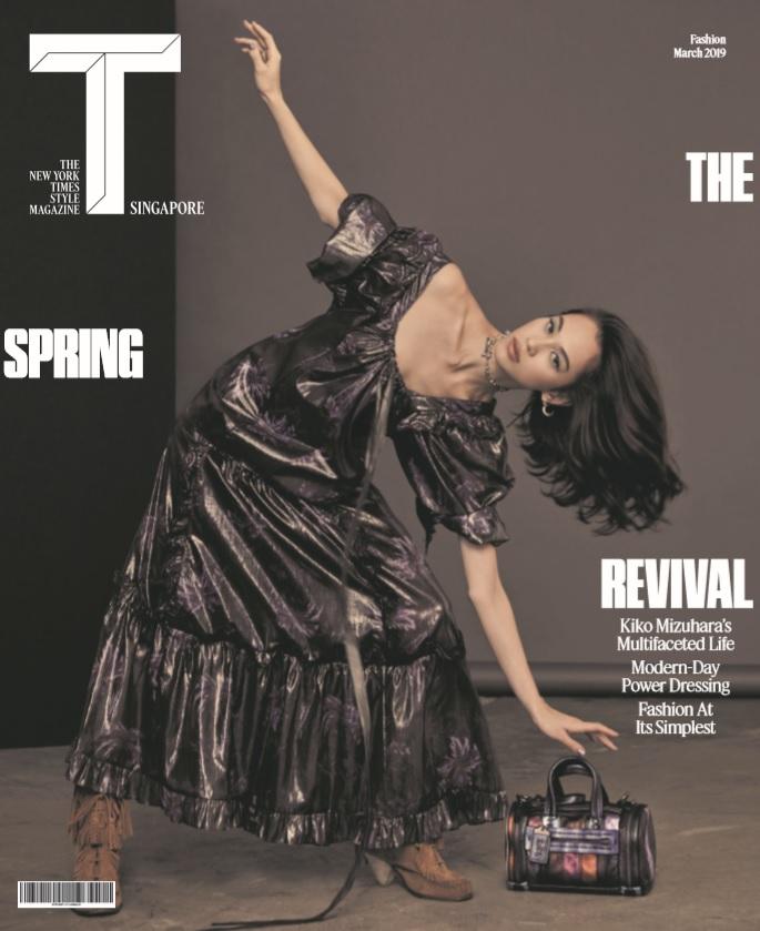 March Kiko Cover