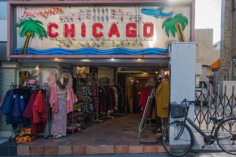 Thrift Shop - Chicago 1
