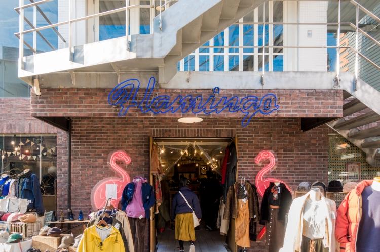 Thrift Shop Flamingo 1