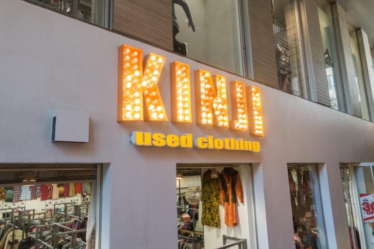 Thrift Shop Kinji 1